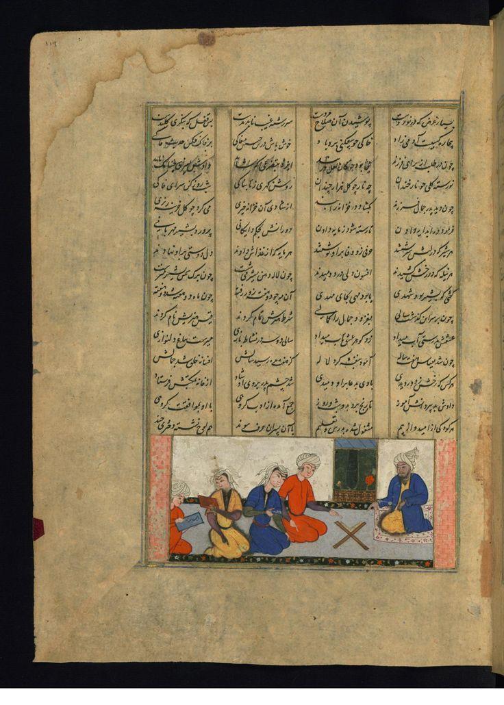 Laylá and Qays (Majnun) at School