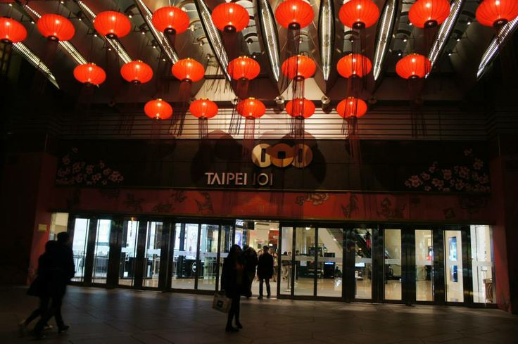Just the entrance to the famous Taipei101 tower - It was too dark to take a photo of the whole building :D