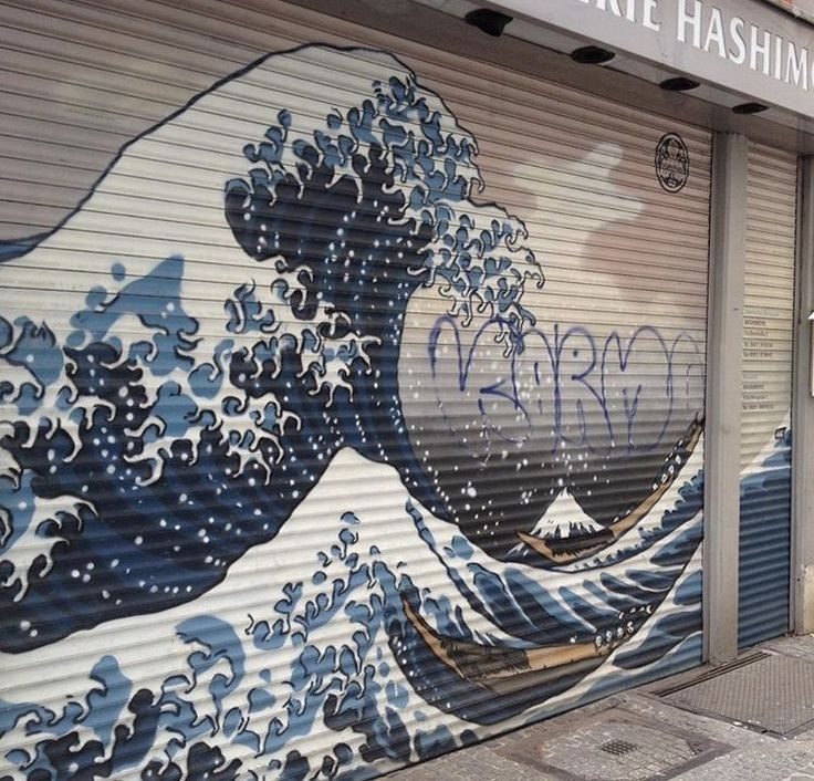 Image De Aesthetic City And Blue Street Art Aesthetic