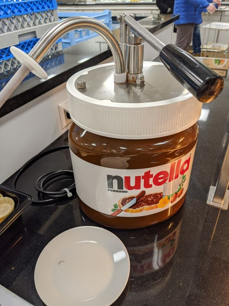 Nutella Spender
