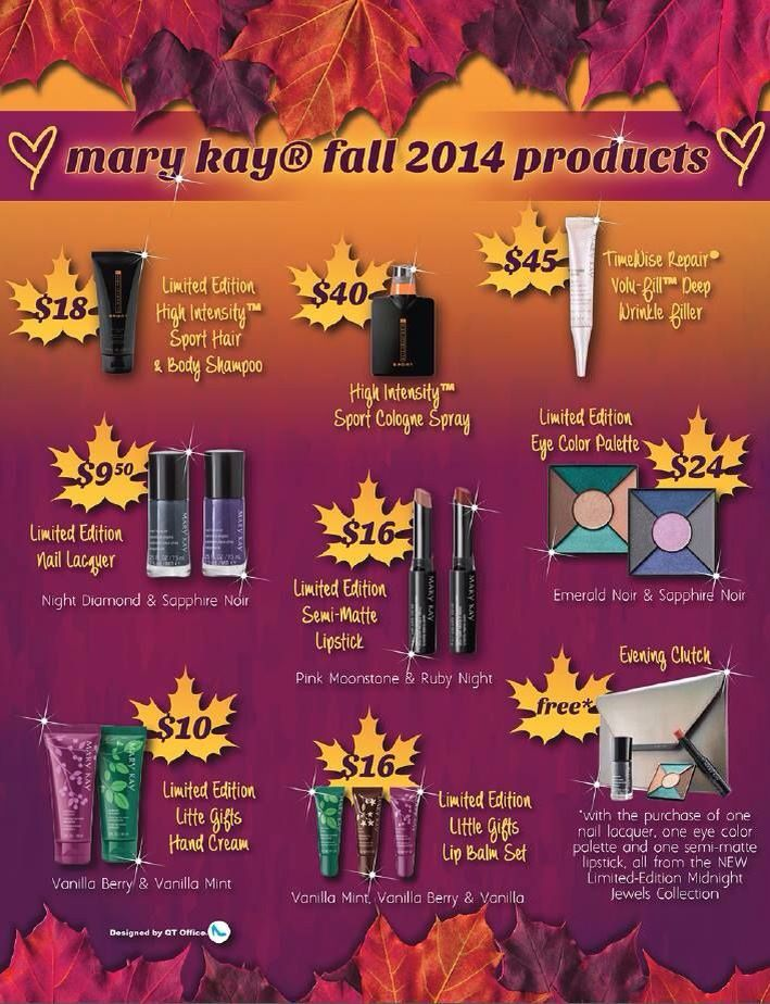MARY KAY New for Fall 2014. The vanilla lip balm trio is back!!!!!! Will be stocking up for the next two years. No, seriously. I will.