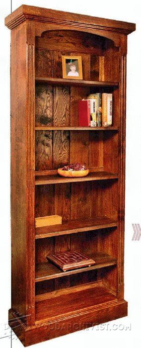 25 best ideas about diy bookcases on pinterest diy for Building a bookcase for beginners