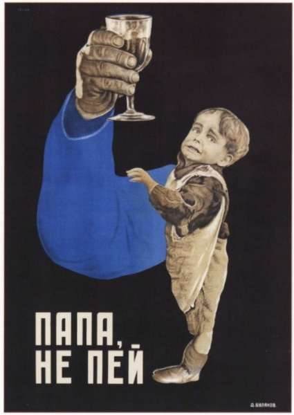 SOVIET ANTI-ALCOHOL POSTER  Wow!  They need to bring that poster back into circulation!!!  So many children born with FASD because their mother drank while pregnant.