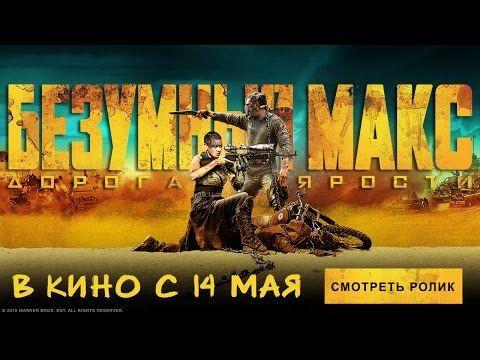 Лучшие фантастические фильмы 2015 | 3mu.ru