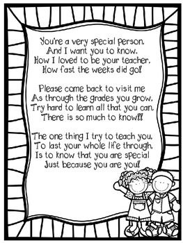 END OF THE YEAR POEM TO STUDENTS! - FREE