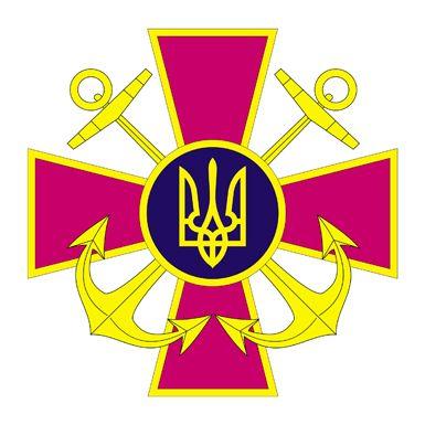 Forças Navais da Ucrânia