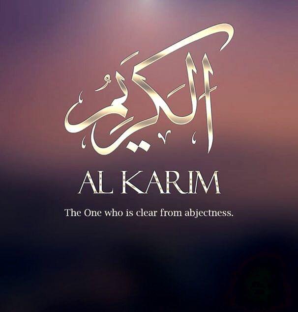 Names Of Allah ❤️ الكريم