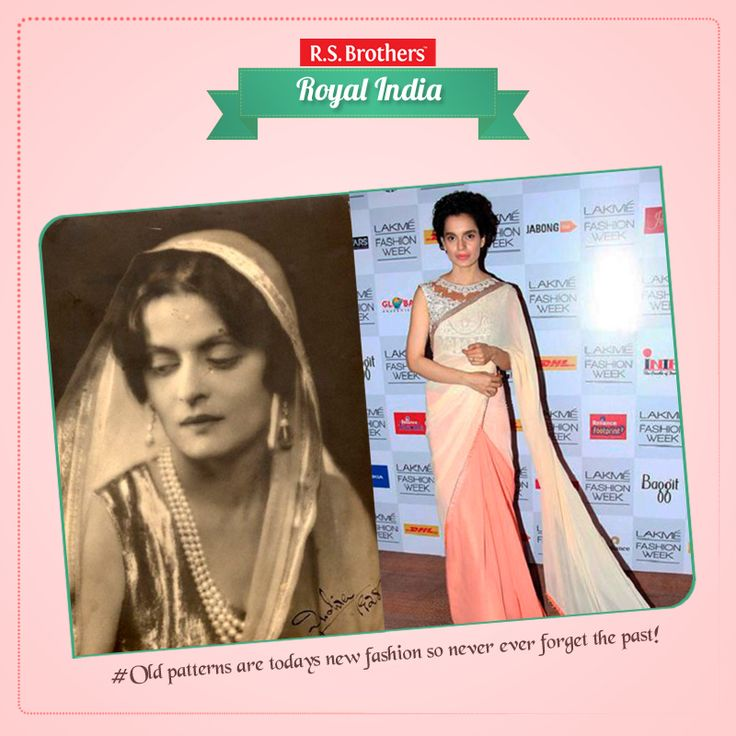 #MaharaniIndiraDevi, mother of Gayatri Devi, not only passed her charm and poise to her daughter, one of the world's most beautiful women but even passed down  her fashion sense. Gayatri who was the epitome of beauty and style then passed down her mother's fashion sense to the entire nation and world over.  #ChiffonSaree, which is an integral part of saree fabrics, is today worn with distinct style across the globe.   (Image copyrights belong to their respective owners)