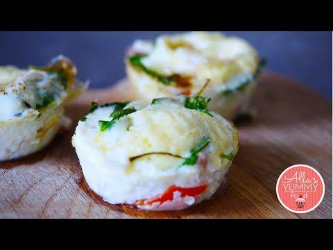 Breakfast Ideas | Egg White Muffins | Яичные кексы на завтрак - YouTube
