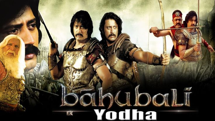 Watch free movies on https://free123movies.net/ Free Bahubali Ek Yodha - Dubbed Hindi Movies 2017 Full Movie HD - Prakash Raj, Pooja Chopra Watch Online https://free123movies.net/free-bahubali-ek-yodha-dubbed-hindi-movies-2017-full-movie-hd-prakash-raj-pooja-chopra-watch-online/ Via  https://free123movies.net