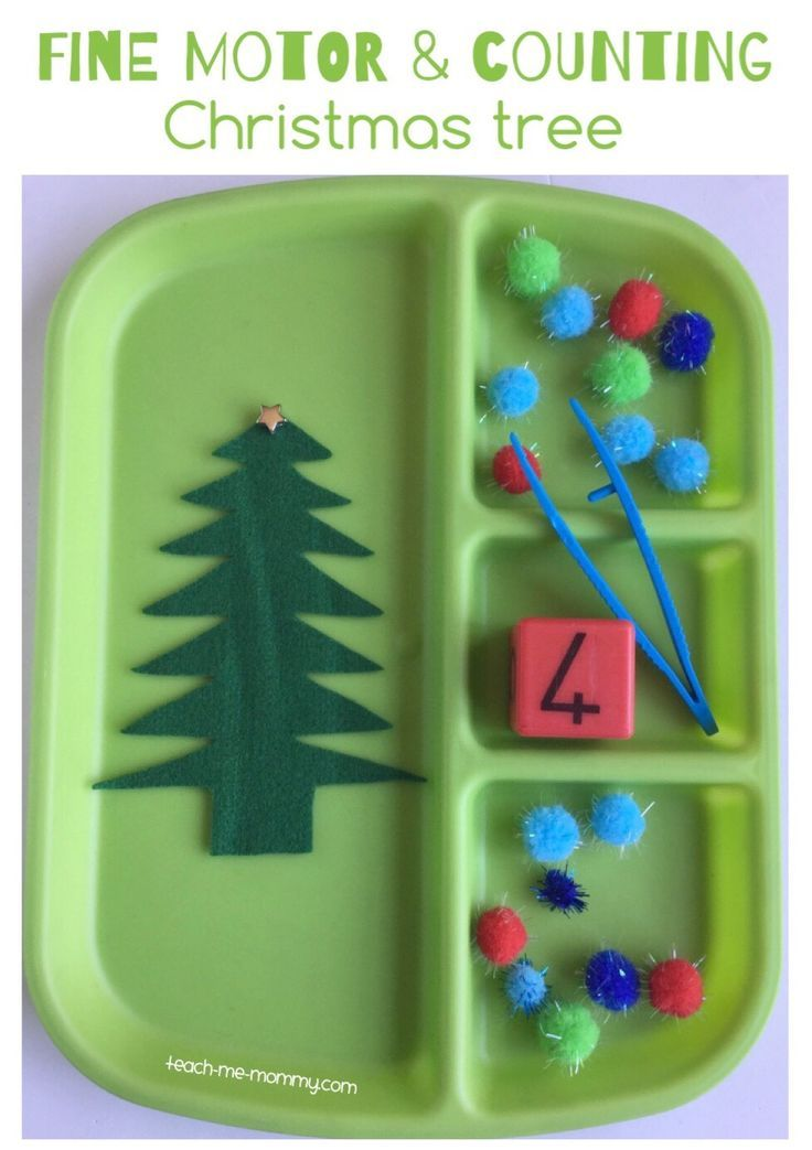 fine motor counting christmas tree trees activities and fine motor. Black Bedroom Furniture Sets. Home Design Ideas