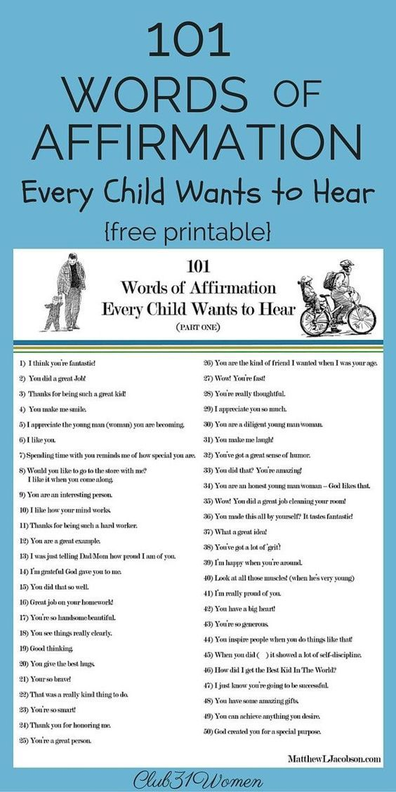 """Do you recognize the need to build up your children every day, too? This list of phrases will encourage the child who hears them from a sincere parent.  There are so many """"voices"""" in this world telling our kids they don't measure up. Behind every young child who believes in him, is a parent who believed in him first. Let's go on the offensive and help our girls and boys see how truly wonderful they are. ~ Club31Women:"""