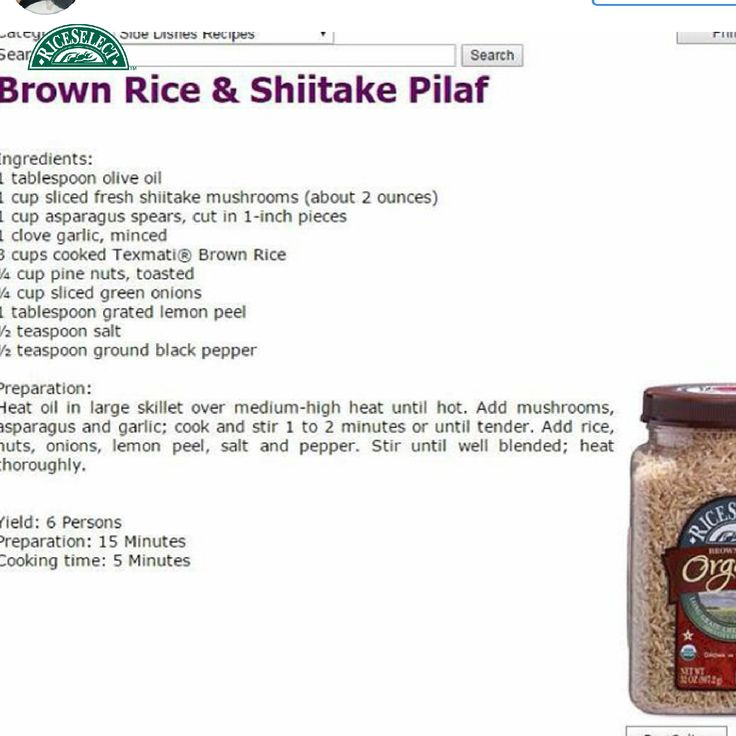 @nikijohnson99 eats clean by making our Brown Rice and Shiitake Pilaf recipe with our Organic Texmati Brown Rice! #RiceSelectEcoChallenge #Day2 #EatClean #Recipe #EarthWeek #Contest
