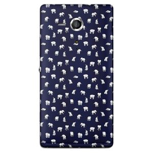 Coque Sony Xperia SP BEBE Elephant. Back Hard Cover Sony SP. Clip IT !