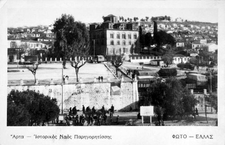 ΑΡΤΑ Άποψη, 1950