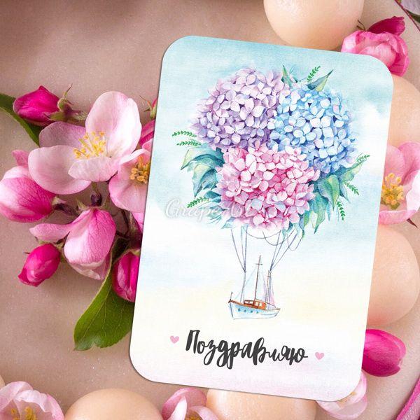 Открытки рождением, мини открытки для букета цветов