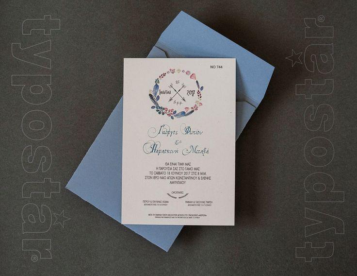 Προσκλητήριο γάμου typostar κωδ. 7440