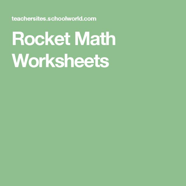 Rocket Math Worksheets