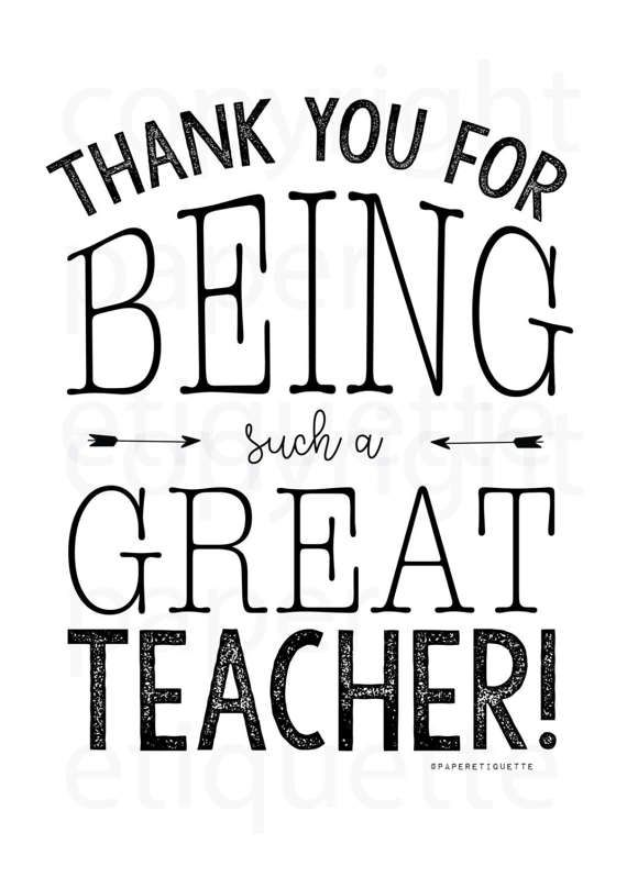 Thank You For Being A Great Teacher- Teacher Holiday Gift