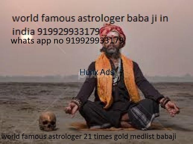 WORLD FAMOUS BEST INDIAN baba JI. whats up no 919929933179. INDIA /AMERICA / CANADA / AUSTRALIA / UK / USA INTERNATIONAL SERVICE WITH BABAJI ,30 YERS EXPERIENCE love mantra to get back your lost love.vashikaran specialist to solve love problems, bring your love backby tantra and ilam, powerful vashikaran mantra of black magic to winlove back. indian black magic | white magic | kalajadu | indian astrology| real black magic **** and tips to bring lost love back.Pureblack magic. vashikaran…