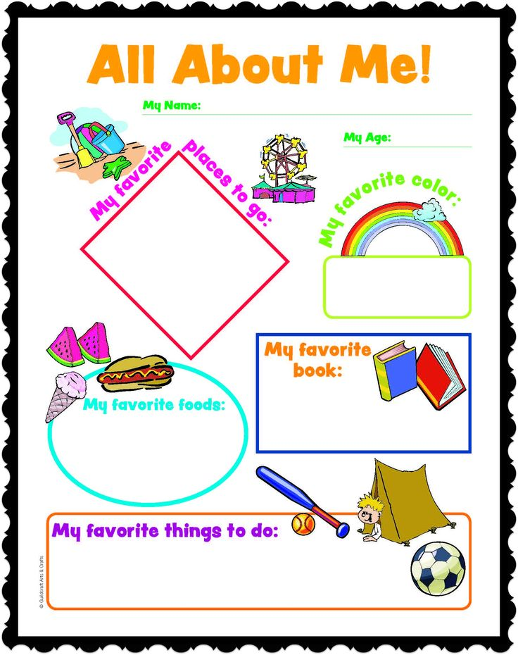 all about me printables | Kids and adults will love sharing all of their favorite things about ...