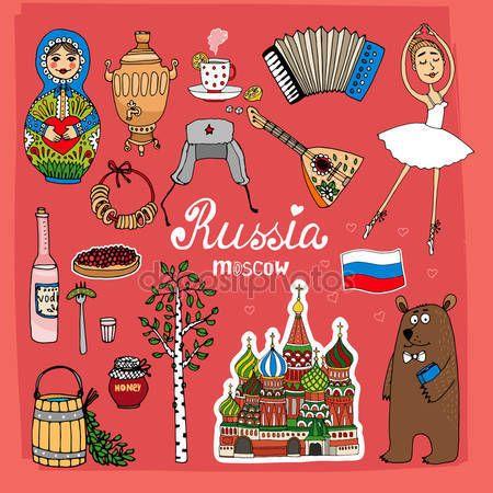 Скачать - Символы и значки из России — стоковая иллюстрация #45909875