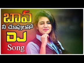2020 New Year Spl Mixes By Dj Mahesh From M B N R Album Songs Dj Remix Songs Dj Songs
