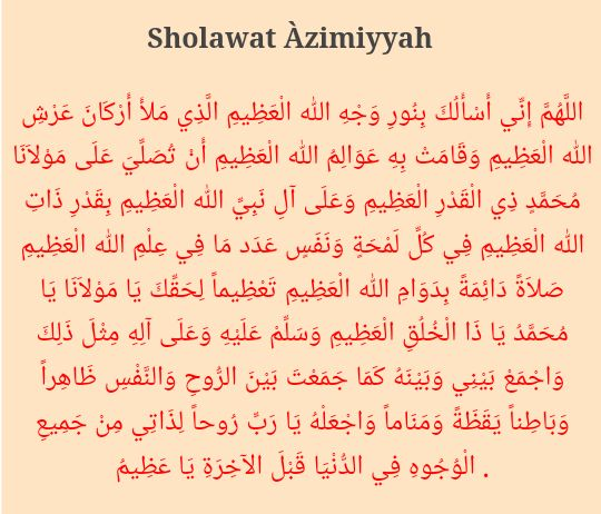 Sholawat 'Azhimiyyah sanad Imam Ahmad bin Idris al Hasany