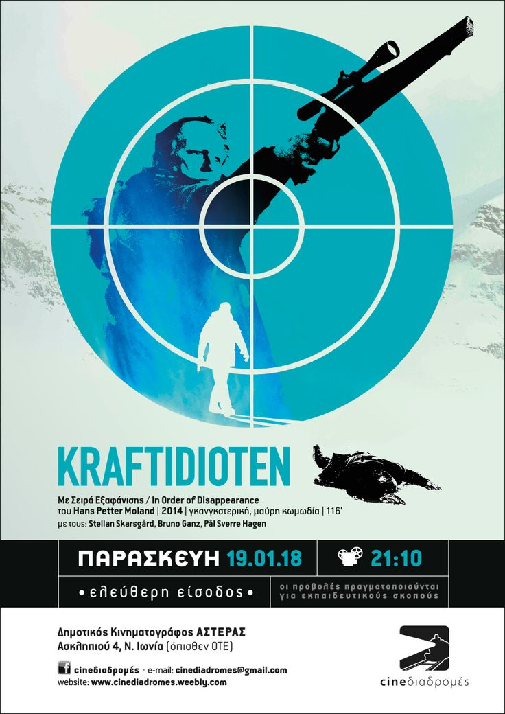 Με Σειρά Εξαφάνισης (Kraftidioten / In Order of Disappearance, 2014) poster