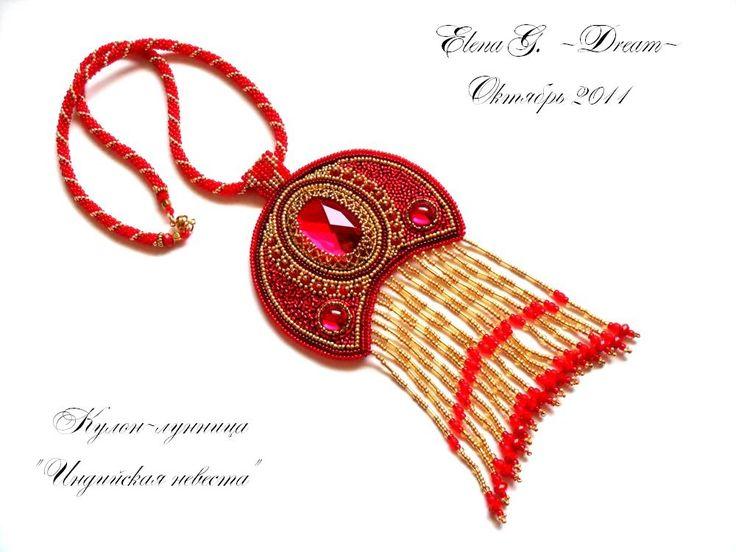 "Кулон-лунница ""Индийская невеста"" | biser.info - всё о бисере и бисерном творчестве"