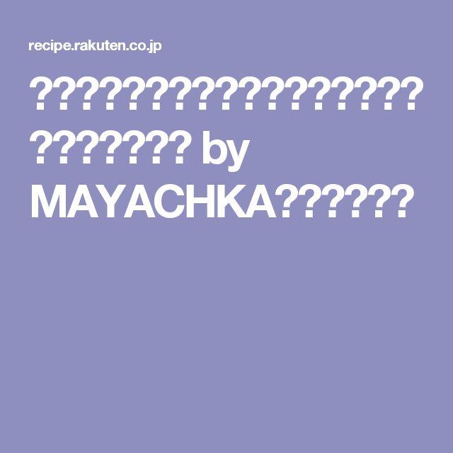 ゆずより美味しいかも?すだちジャム レシピ・作り方 by MAYACHKA|楽天レシピ