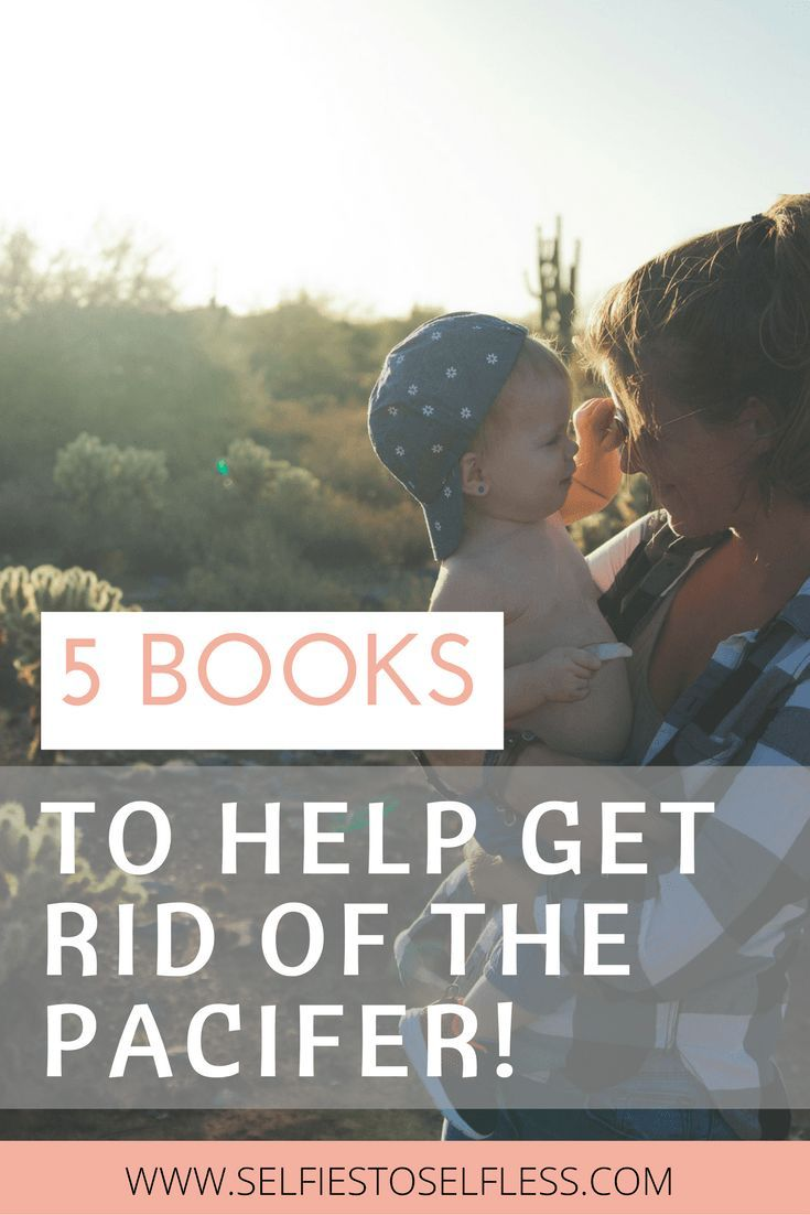 5 Books to help your kid get rid of the pacifier for good! #childrensbooks #pacifier #getridofpacifier