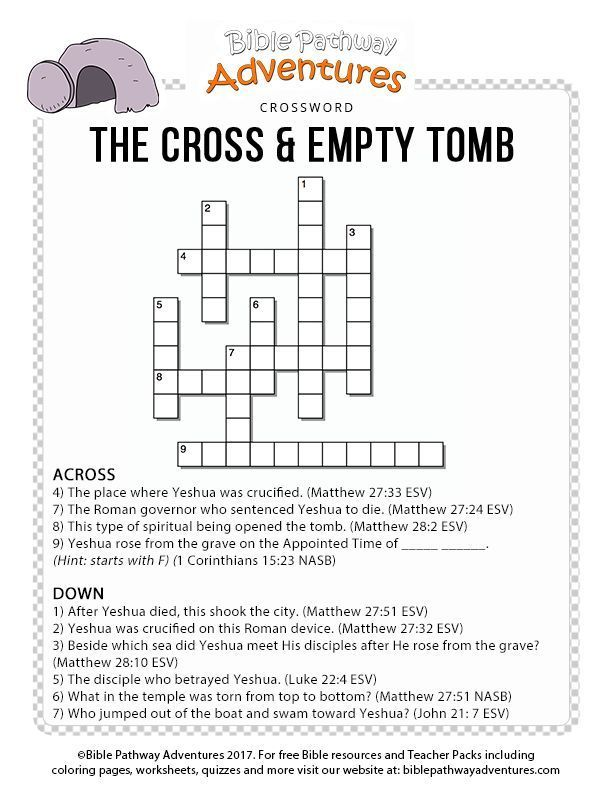 Pin On Bible Story Crafts Free bible worksheets for grade