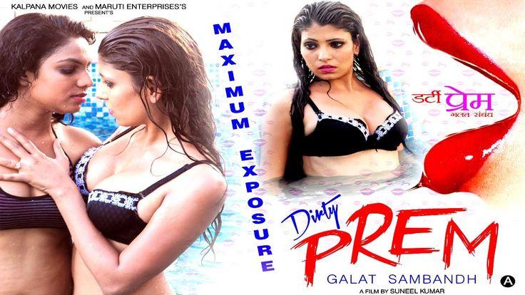 Watch Dirty Prem Galat Sambandh  - New Romantic 2016 Full Hindi Movie HD -Dhaval, Nikita, Laxmi watch on  https://www.free123movies.net/watch-dirty-prem-galat-sambandh-new-romantic-2016-full-hindi-movie-hd-dhaval-nikita-laxmi/