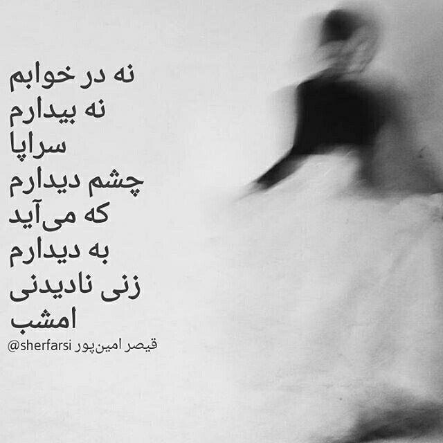 عيد فطر مبارك باد Pandora Screenshot Farsi Art