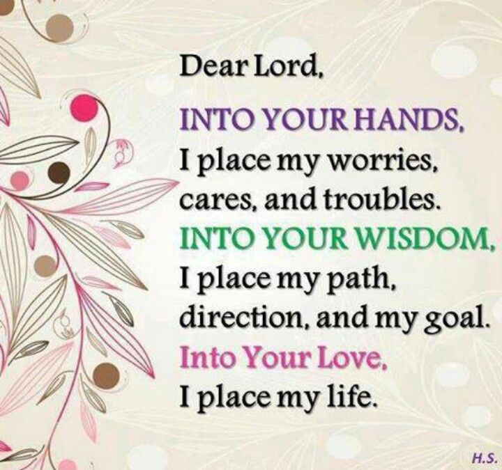 I love this simple prayer.