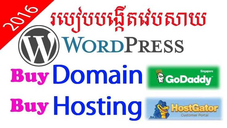 News Videos & more -  How to Create Website Buy Domain & Buy Hosting Install Wordpress Full Khmer #Music #Videos #News Check more at https://rockstarseo.ca/how-to-create-website-buy-domain-buy-hosting-install-wordpress-full-khmer/