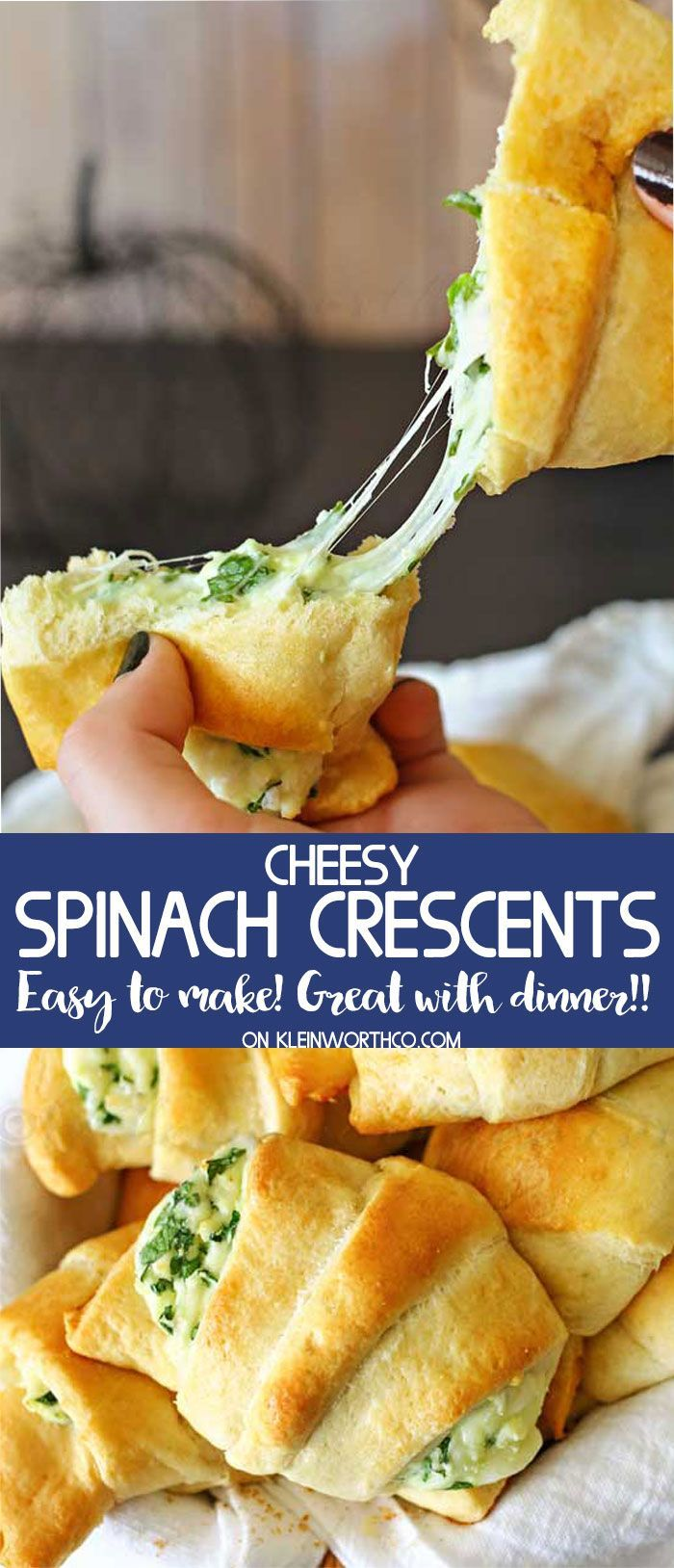 Here's what you need – crescent rolls- 2 tubes, 1 block (8oz) neufchatel cheese/cream cheese softened, 1-1/2 cups shredded mozzarella cheese, 2 cups chopped spinach & 1 egg (not pictured) & a splash of water. That's it!