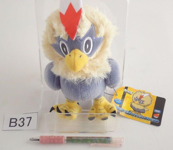 Rufflet Geronimatz Furaiglon Takara Tomy  Pokemon Plush Doll.with the bonus item #TakaraTomy