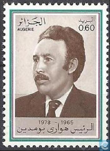 Timbres 1979 - Décès du Président Houari Boumediene (1965-1978) 0 ...