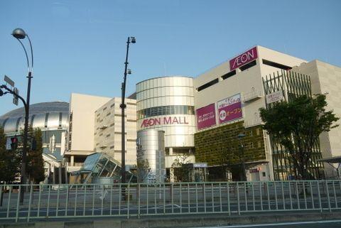 Aeon Mall Osaka Dome City Hypermarket  http://osakadomecity-aeonmall.com/  イオンモール大阪ドームシティ