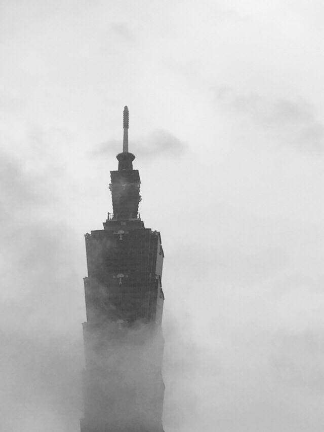 Taipei 101 in rainy day.