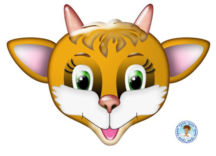 Maszkok az új 2015 gyermek - kecske és juh. Vita a LiveInternet - Orosz Service Online Diaries