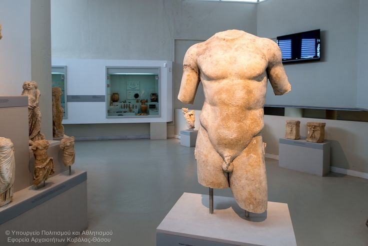 Archaeological Museum in Limenas Thassos island Greece