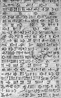 Cuneiform,Sumer