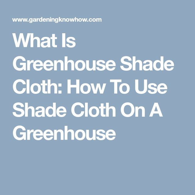 What Is Greenhouse Shade Cloth: How To Use Shade Cloth On A Greenhouse