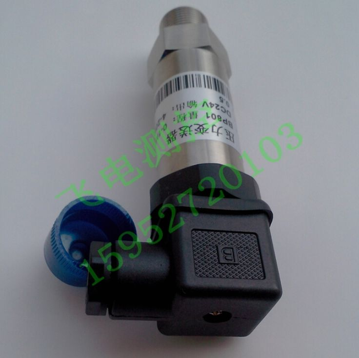 (38.00$)  Know more - http://air94.worlditems.win/all/product.php?id=32629354651 - 0.6MPA Constant pressure water supply pressure transmitter pressure sensor 24VDC 4-20MA M20 * 1.5