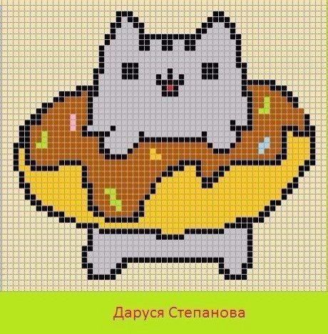 картинки по клеточкам котик пушин хоть как-то