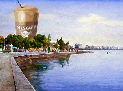 Η ιστορία του καφέ Φραπέ και η παγκόσμια καθιέρωση του |