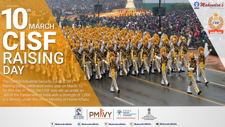 👉The Central Industrial Security Force (#CISF) Raising Day is celebrated every year on March 10. 👉On this day, in 1969, the CISF was set up under an act of the Parliament of India with a strength of 2,800. 👉It is directly under the Union Ministry of Home Affairs and it's headquarters is at New Delhi. 👉 The CISF provides security cover to 300 industrial units, government infrastructure projects and facilities and establishments located all over India.